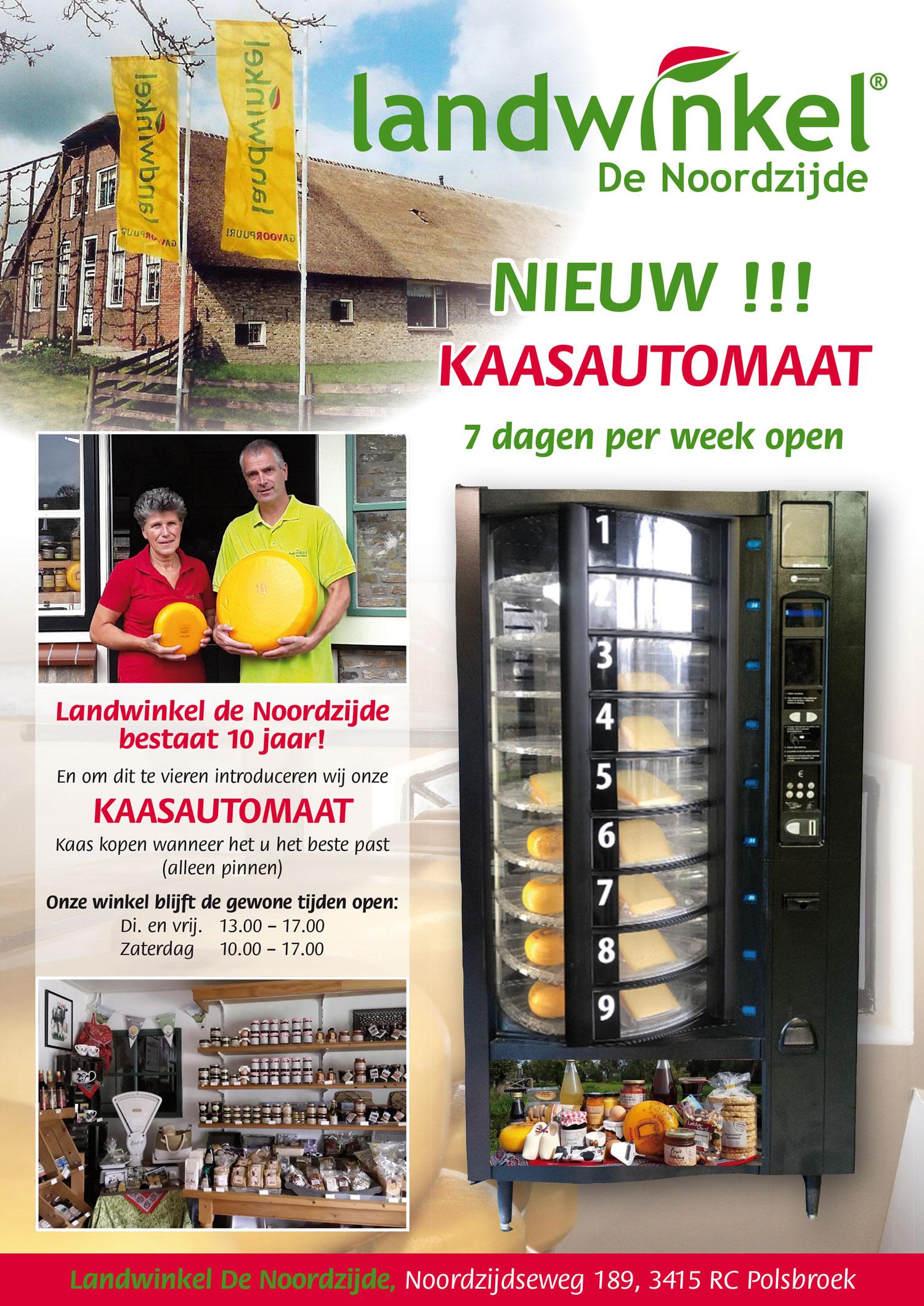 nieuwe kaasmachine kaasautomaat 7 dagen open 1